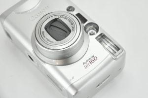 Autoboy N150